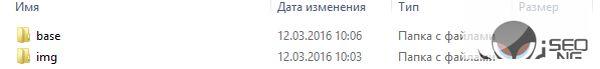 Парсер пабликов Вконтакте - папки