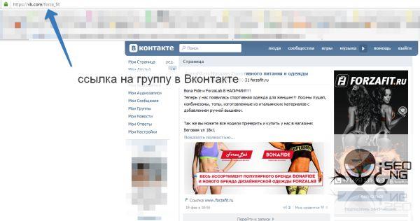 forzafit.ru Vk